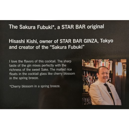 "Seiko Presage SRPC03J1 Limited Edition 2018 Cocktail ur ""Sakura Fubuki""-01"