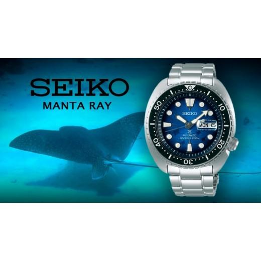 SeikoAutomaticSaveTheOceanSpecialEditionSRPE39K1-01