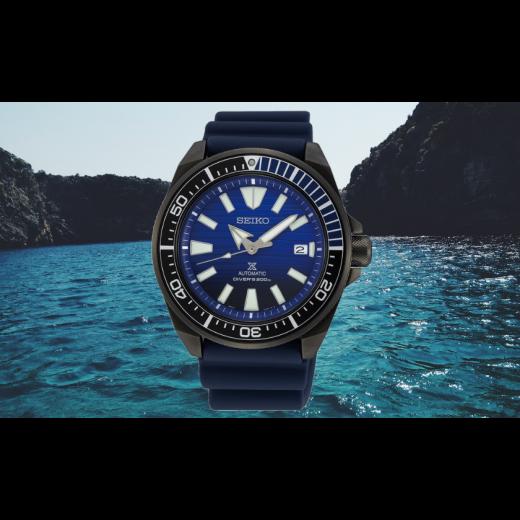 "Seiko Prospex Automatic ""Save The Ocean"" Gunmetal Black Samurai SRPD09K1-01"